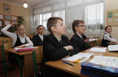 Школьников отпустят на двухнедельные каникулы. Фото: Пархоменко