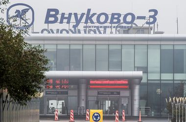 Крупная авиакатастрофа произошла минувшей ночью в аэропорту Внуково. Фото: AFP