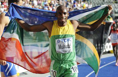 Мбулаени Мулаудзи на ЧМ-2009. Фото AFP