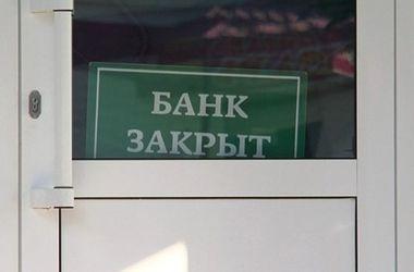 Банки в Донбассе в основном закрыты. Фото:kavpolit.com