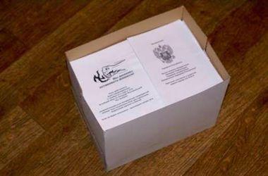 У Запоріжжі затримано диверсант, що поширював антиукраїнські листівки. Фото: sbu.gov.ua