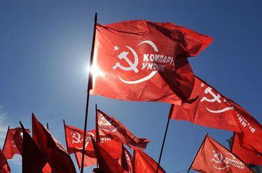 В раду внесен законопроект о запрете коммунистической идеологии. Фото:rivnist.in.ua
