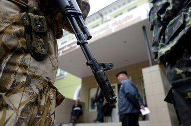 Теракты в Украине могут повториться, но главное - показать, что мы не боимся.Фото: AFP