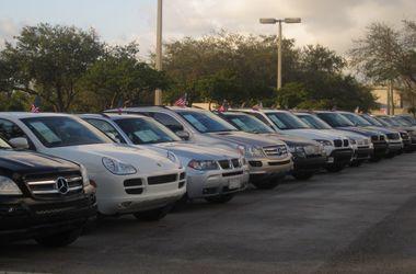 Продажа залоговых автомобилей аукцион купить шевроле круз автосалоны москвы