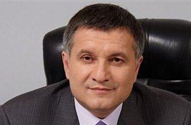 Арсен Аваков. Фото: AFP