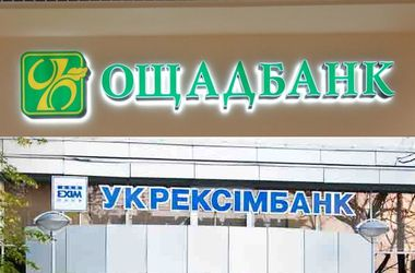 """""""Ощадбанк"""" і """"Укрексімбанк"""" рятуватимуть, упевнені експерти"""