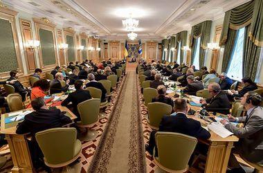 У Києві завершилося перше засідання конституційної комісії. Фото: Facebook