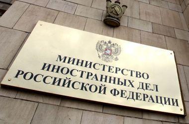В МИД РФ прокомментировали убийство Бузины. Фото: klerk.ru