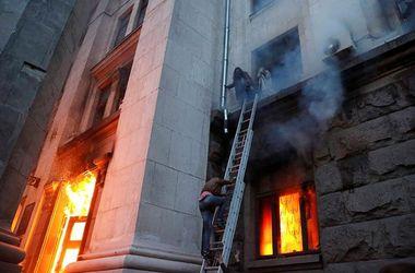 46 человек погибли в ходе массовых беспорядков и в результате пожара в здании Дома профсоюзов 2 мая в Одессе.Фото: соцсети