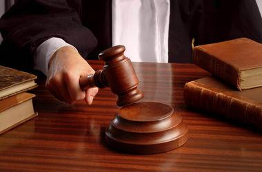 Крымских судей лишат неприкосновенности. Фото: rama.com.ua
