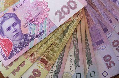 Українцям доведеться заплатити ряд нових податків