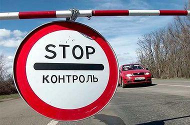 Кабмин утвердил порядок въезда-выезда в Крым.Фото:sevastopolnews.info