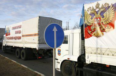 Российский гумконвой завез на Донбасс военные шлемы. Фото: AFP