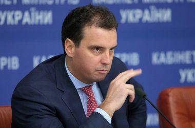 Айварас Абромавичус. Фото: zn.ua