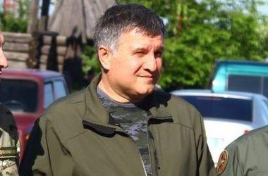 Арсен Аваков. Фото: facebook.com/arsen.avakov.1