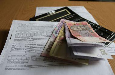 Украинцам придется платить за коммуналку больше