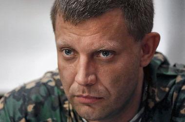 Захарченко рассказал, как и когда пройдут выборы. Фото: expert.ru