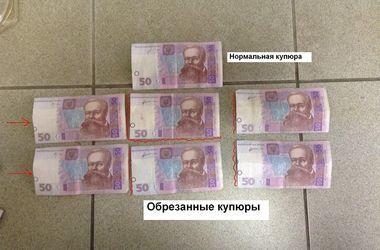 Обрезанные купюры не сильно отличаются от полноценных, но банк их не примет.Фото: facebook.com/kate.babich.3