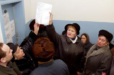 Довідки про склад сім'ї поки не скасували. фото Ваганов