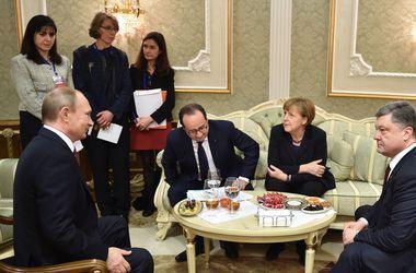 """""""Нормандская четверка"""". Фото: AFP"""