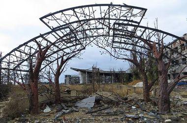 Фото: gorod-donetsk.com