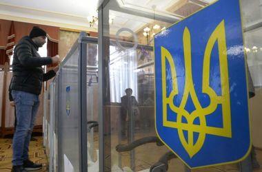 Мэром Кременчуга стал заместитель городского головы Малецкий, фото AFP