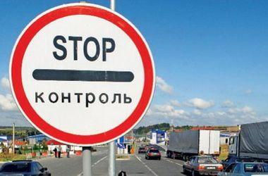 Транзит грузов из Украины через Россию не осуществляется. Фото:news.sevas.com