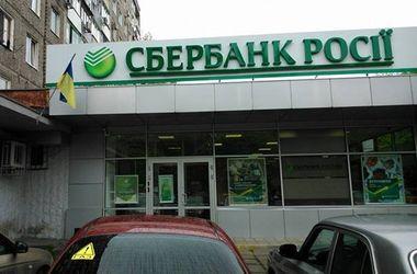 """""""Сбербанк России"""" в Украине решил стать просто """"Сбербанком"""". Фото:business.ua"""