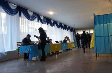 Городяни знову голосуватимуть. Фото:0564.ua