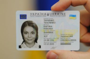 Українців не пустять в Білорусь за новими паспор