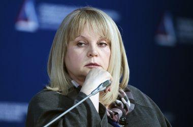 Елла Памфілова. Фото: ТАСС