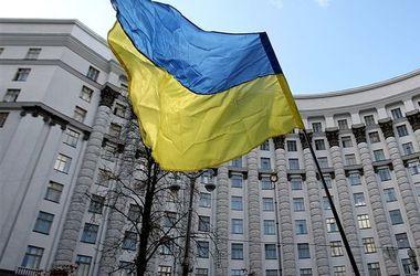 Кабинет минитров. telegraf.com.ua