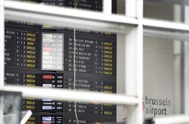 У Конгресі США заявили, що теракти в Бельгії могли бути спрямовані проти американських цілей, фото AFP
