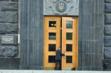 Чиновник будет получать зарплату из траншей ЕС и МВФ. ФотоД. Приходько