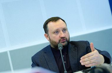 Сергій Арбузов. Фото:rusnovosti.ru