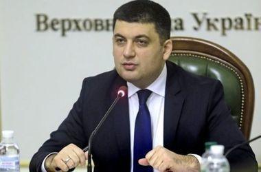 Володимир Гройсман. Фото: zn.ua