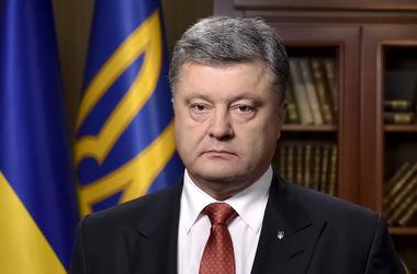 Петро Порошенко. Фото:president.gov.ua