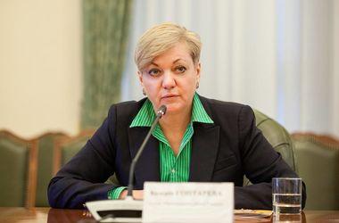 Глава НБУ Валерия Гонтарева. Фото пресс-службы
