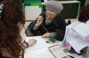 Пенсии в Украине с 1 мая вырастут. Фото: архив