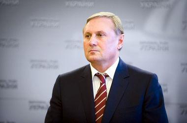 Олександр Єфремов. Фото: partyofregions.ua
