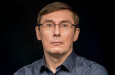 Юрий Луценко. Фото: Facebook