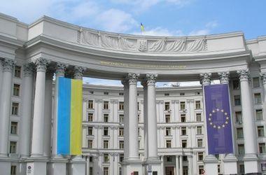 МИД Украины. Фото: Wikipedia