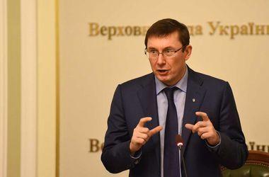 Юрий Луценко. Фото:solydarnist.org