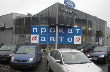 Взять автомобиль в аренду без залога автопрайд автосалон москва