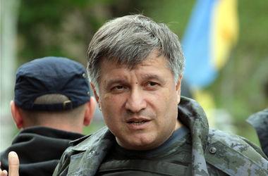 Аваков. Фото: AFP