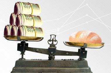 К концу года из-за тарифов в Украине ускорится инфляция
