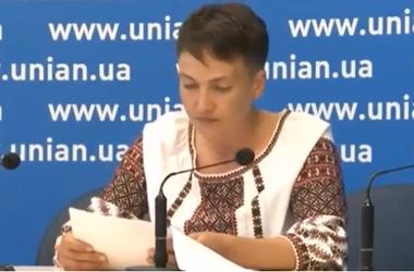 Надежда Савченко. Кадр из видео
