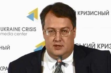 Геращенко критически отнесся к предложениям Савченко по Конституции. Фото: Facebook
