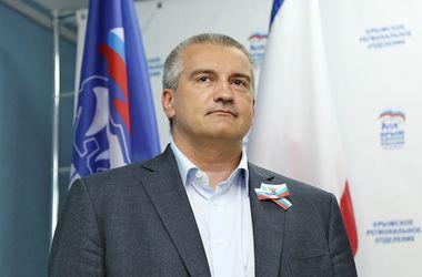 Сергей Аксенов. Фото: Фейсбук