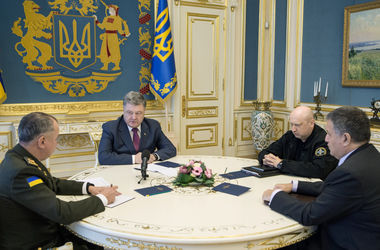 Совещание у Порошенко. Фото: Администрация президента